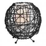 Rattan Tischleuchte, Tischlampe, dunkelbraun,max. 40 W, Durchmesser ca. 21cm, incl. 4 Watt LED Leuchtmittel